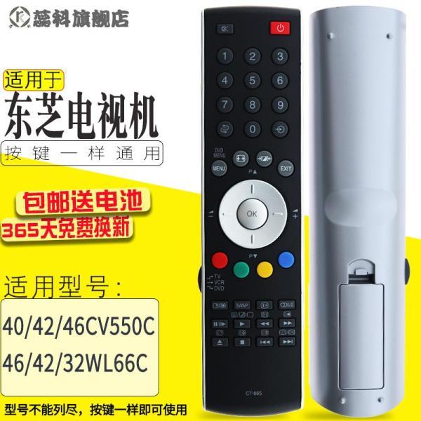 Origional Product Toshiba TV Remote Control CT-865 90298 90026 90336 40/42/46CV550C