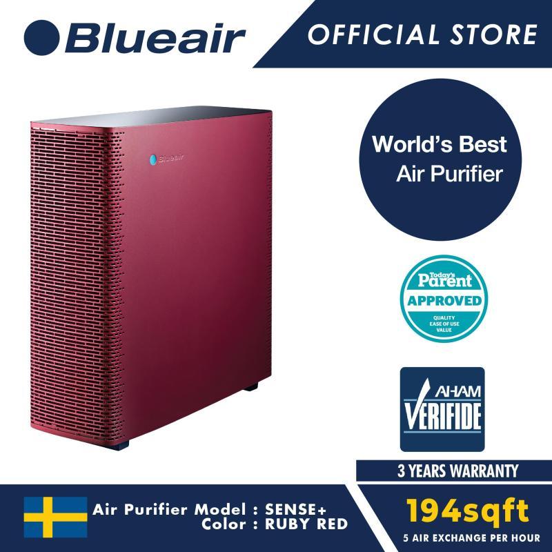 Blueair Air Purifier Sense+  (Ruby Red) Singapore