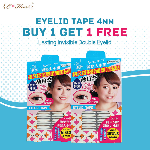 Buy Special Deal (Buy 1 Get 1 Free) - Double Eyelid Tape (Bunny Eyes) 4mm Singapore