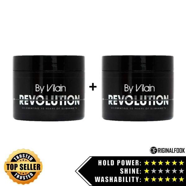 Buy By Vilain Revolution Wax 65ml Bundle - ORIGINALFOOK Singapore