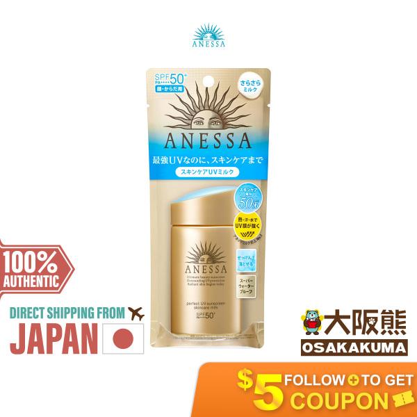 Buy Anessa Perfect UV Skin Care Milk a Singapore