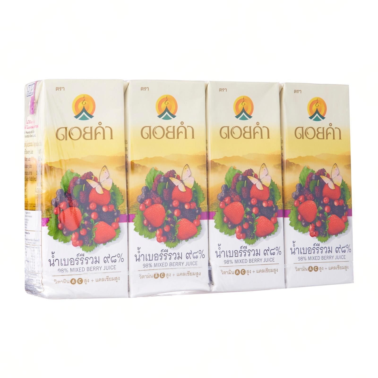 Doi Kham 98% Mixed Berry Juice (Strawberry Mulberry Blueberry) Not From Concentrate