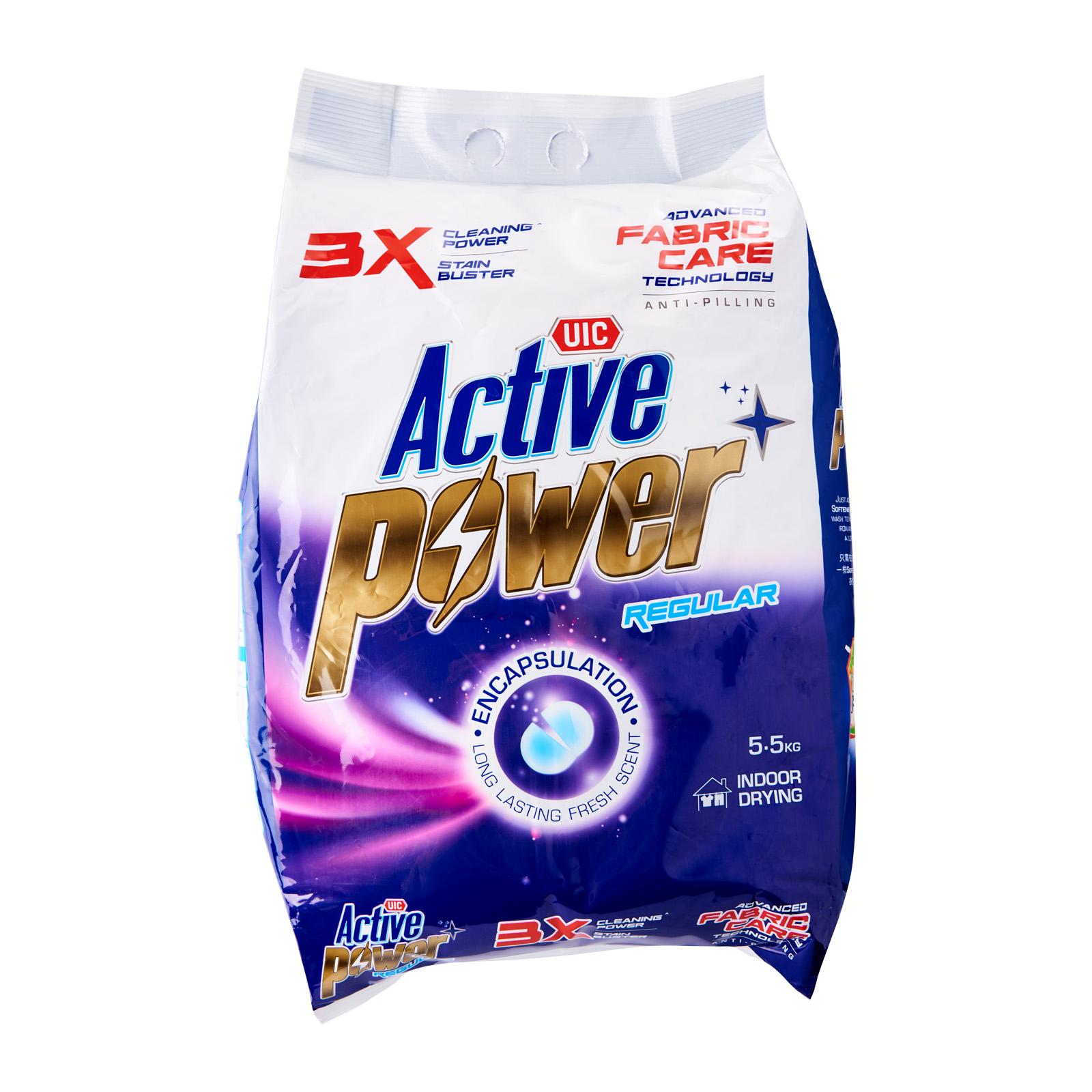 UIC Active Power+ Regular Powder Laundry Detergent 5.5KG