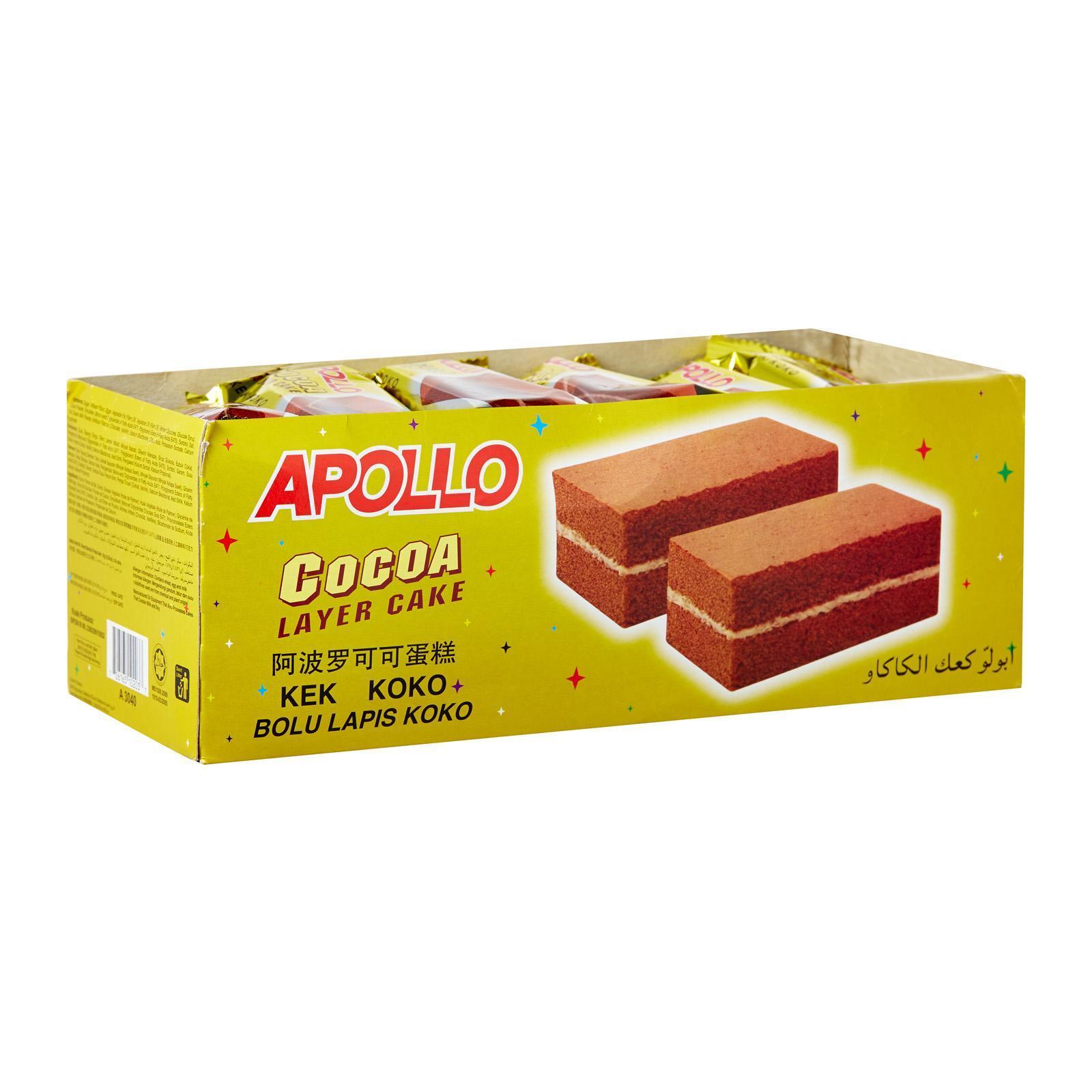Apollo Layer Cake - Cocoa