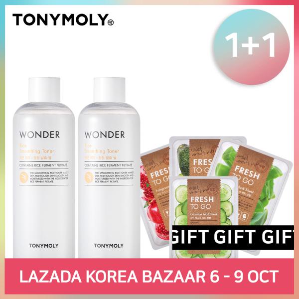 Buy [TONYMOLY] WONDER RICE SMOOTHING TONER 1+1 Singapore