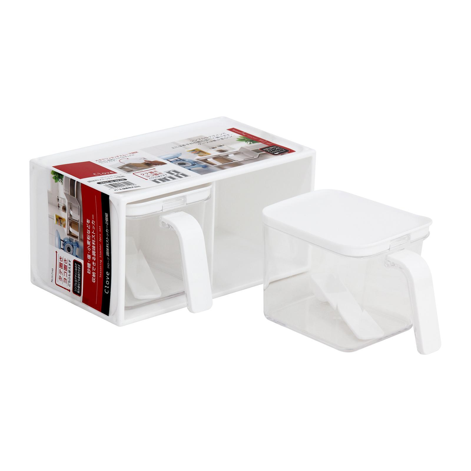 Pearl Life Seasoning Rack 2 Pcs Set White