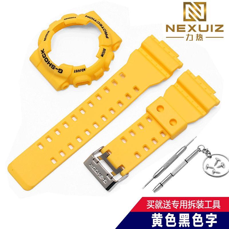 Silicone Watch Strap Male Adaptation Casio G-SHOCK gd ga GLS-100 110 120 Watchcase Set Malaysia