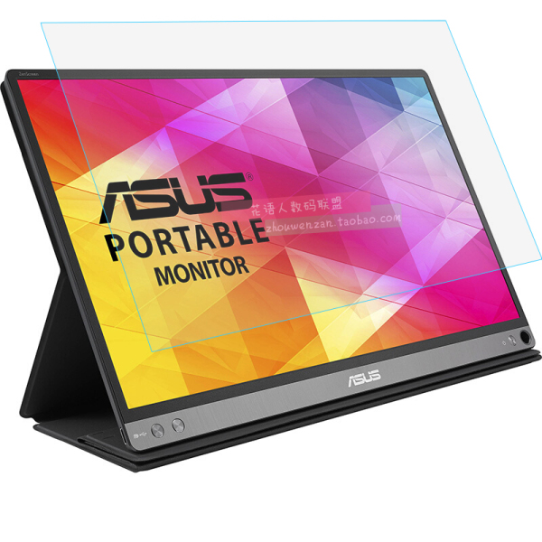Asus MB16AC 15.6 Inch IPS Narrow Bordered Design Portable Displays Tempered Explosion-Proof Screen Protective Film