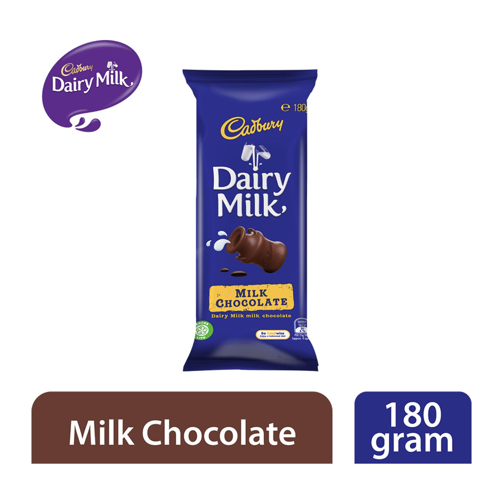 Cadbury Dairy Milk Milk Chocolate Block