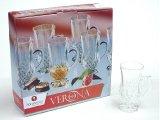 Best Offer Verona Ft Mug 12Cl 6Pc