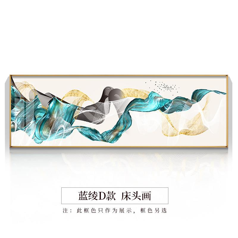 Bedroom Decoration Painting Bedside Paintings Nordic Blue Abstract Modern Minimalist Transverse Edition Fashion Living Room Decoration