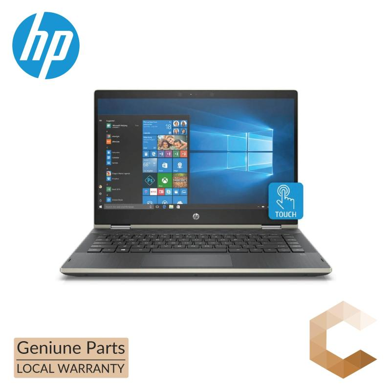 HP Pavilion x360 Convertible 14-cd1036TX