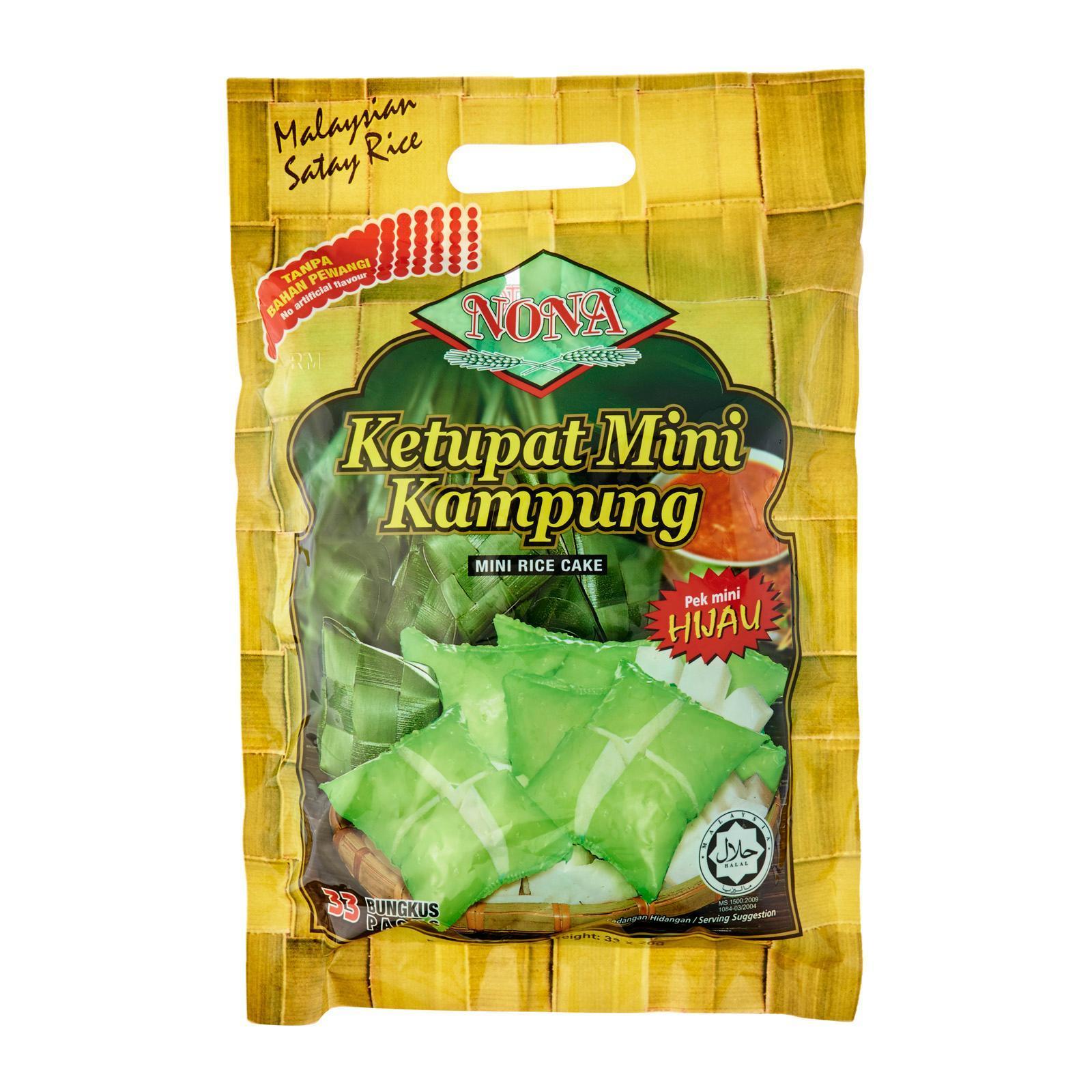 Nona Ketuput - By FOOD SERVICE