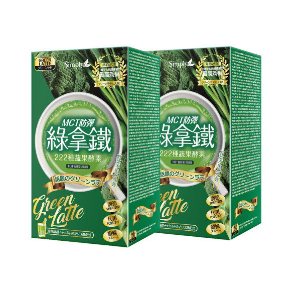 Buy [Bundle Of 2] Simply MCT Green Smoothie Enzyme Powder 8s Singapore