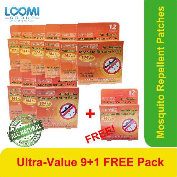 Buy NeutriCare All Natural Mosquito Repellent Patch 12's/box (Ultra-Value 9+1 Pack) Singapore