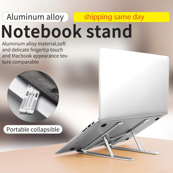 [local seller]Adjustable Foldable Aluminum Laptop Stand Non-slip Desktop Notebook Holder Laptop Stand