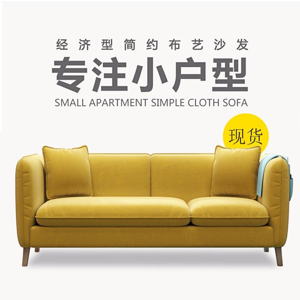 KAILONG Blue Ocean People Fabric Sofa Small Apartment Three Economy Living Room Rental Corner Combination Nordic Minimalist