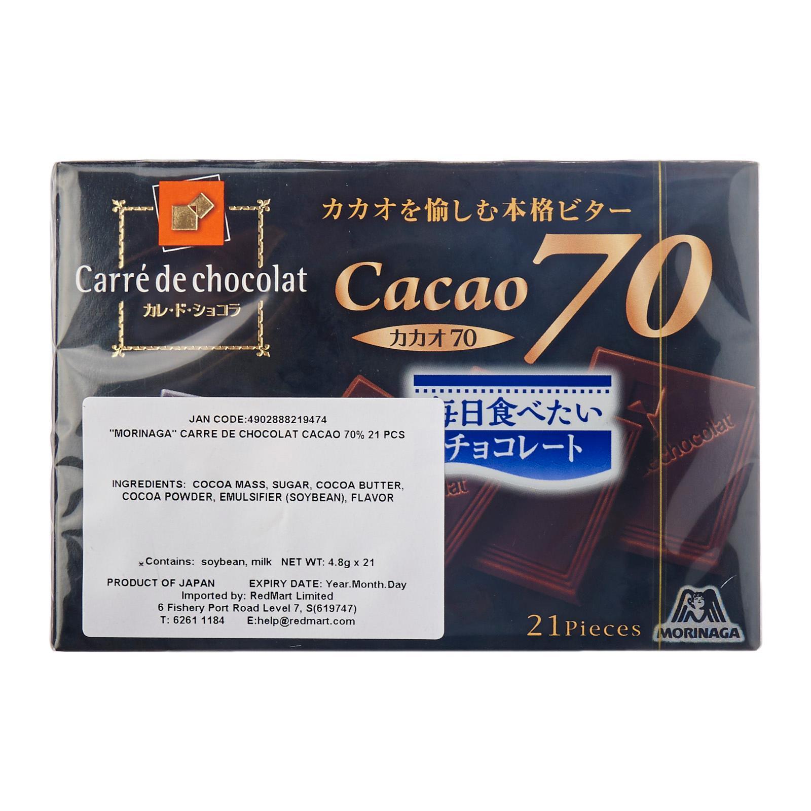 Morinaga Carre De Chocolat Cacao 70-Percentage - Jetro Special