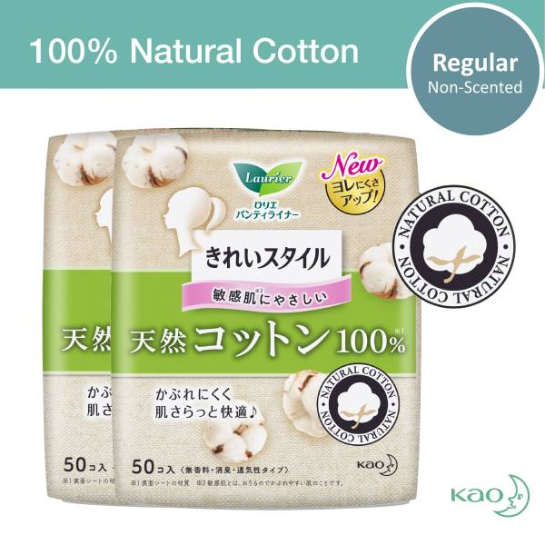 Buy Laurier Pantyliner Active Fit – 100% Natural Cotton (Made in Japan) 50s Twin Pack Singapore