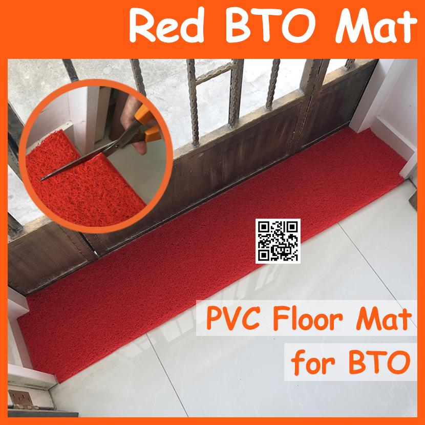 BTO PVC Floor Mat