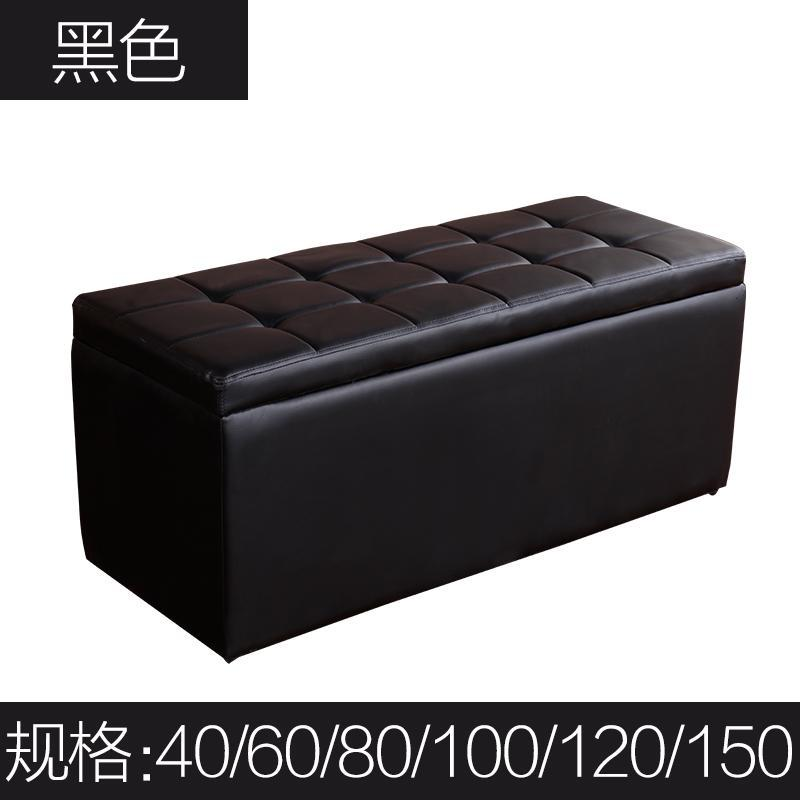 Hairdressing deng zi Sit Sofa Chair Backrest Leather Living Room Bench Sit Cabinet Shoes Shop Try No Cabinet Footstool New
