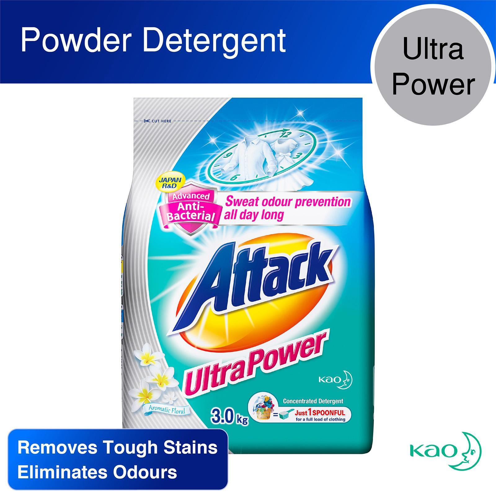Attack Enzyme Power Powder Detergent 3KG