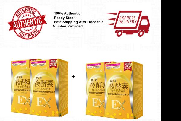 Buy [Bundle of 4] Simply Royal Jelly Night Metabolism Enzyme Ex Plus 30sx4 Singapore