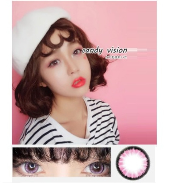 Buy 4 Tone Series Color Eye Contact Lenses, 2pcs/pair STYLE: CANDY PINK EYES Singapore