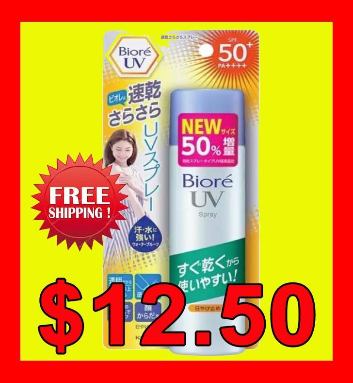 Free Shipping ! Biore Sunscreen Uv Perfect Spray ( 75g ) Spf50 Pa++++ Sunblock.uv Uva Uvb Protection By Alleyfon.