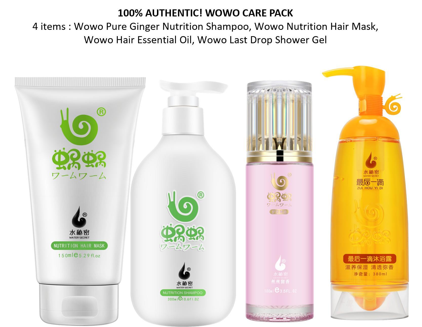 Wowo Products Set Of 4 (shampoo, Hair Mask, Essential Oil, Drop Shower Gel) ♥ 100% Authentic! By Oilyfriends.