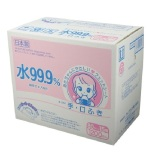 99 9 Pure Water Wipes H M 80 Sheets X 15 Packs Deal