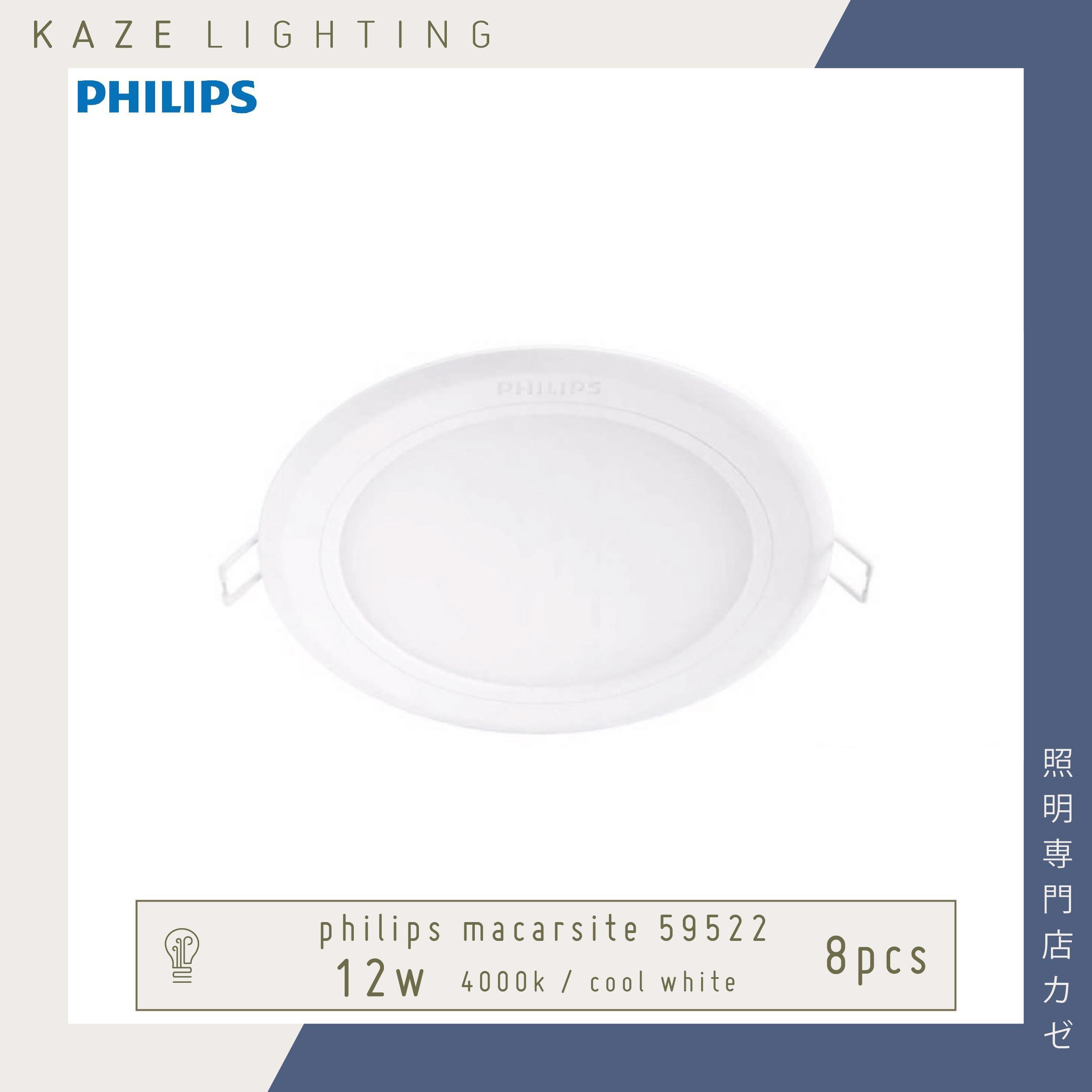 8Pcs Philips Marcasite 59522 Downlight Round 12w 4000k