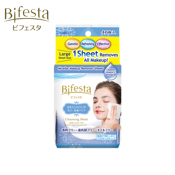 Buy Bifesta Beauty Cleansing Sheet Brightup (46 Sheets) Singapore