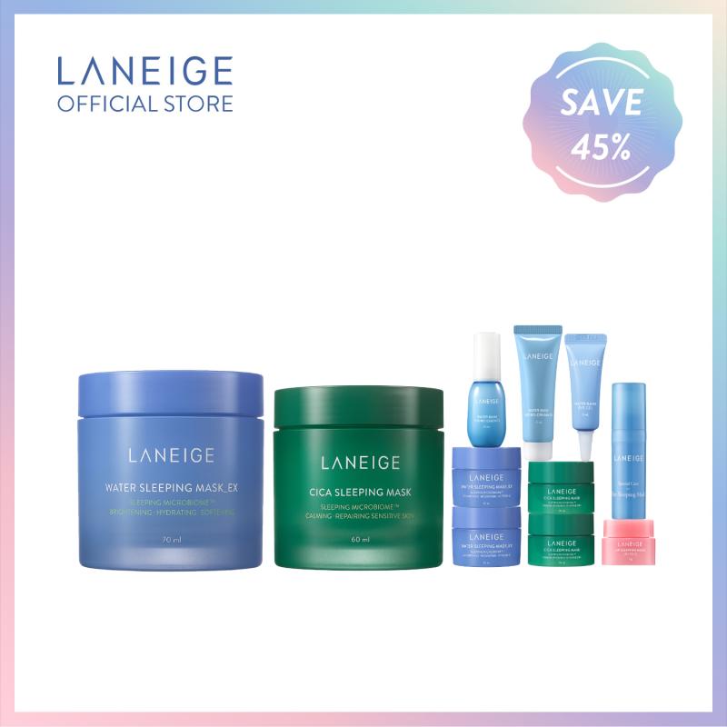 Buy LANEIGE Power Couple Set Singapore