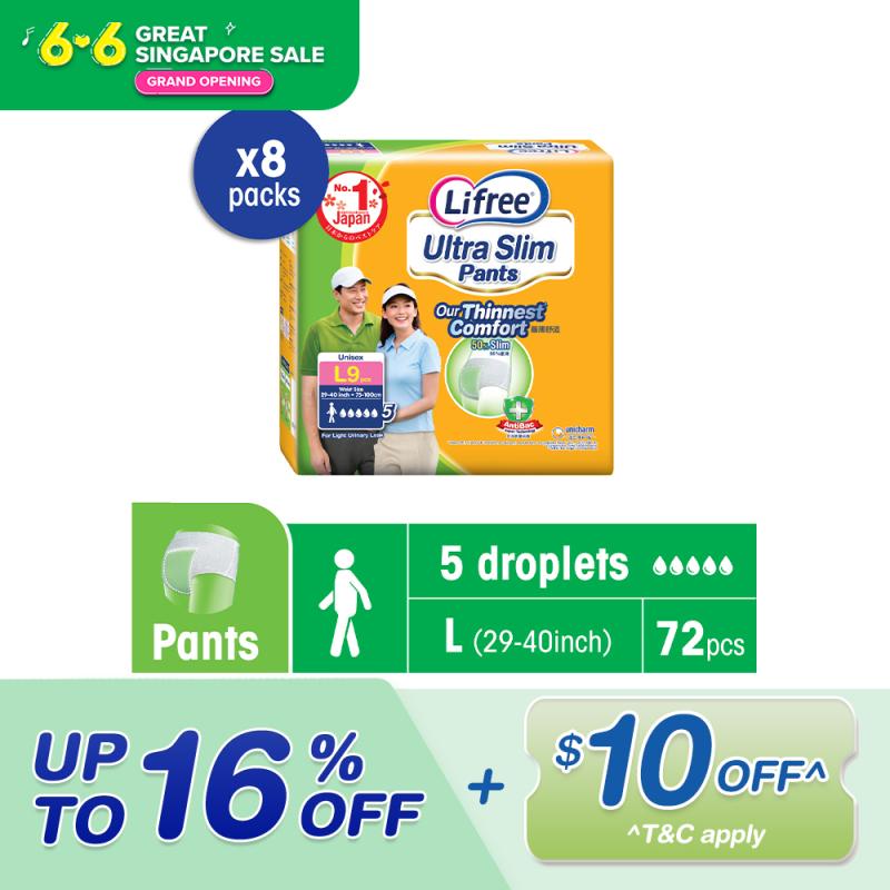 Buy Lifree Ultra Slim Pants, Anti-Bac, L 9s (8 Packs) Singapore
