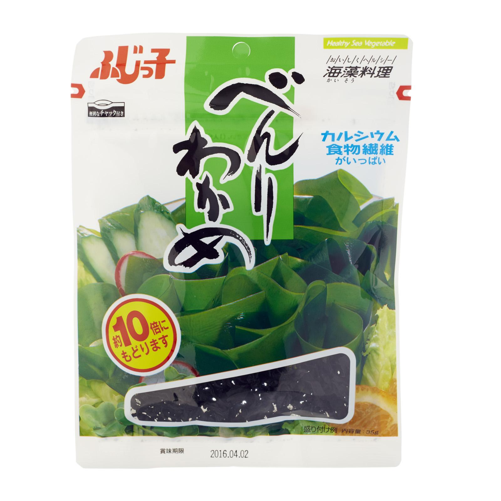 Fujikko Dried Wakame Seaweed By Redmart.