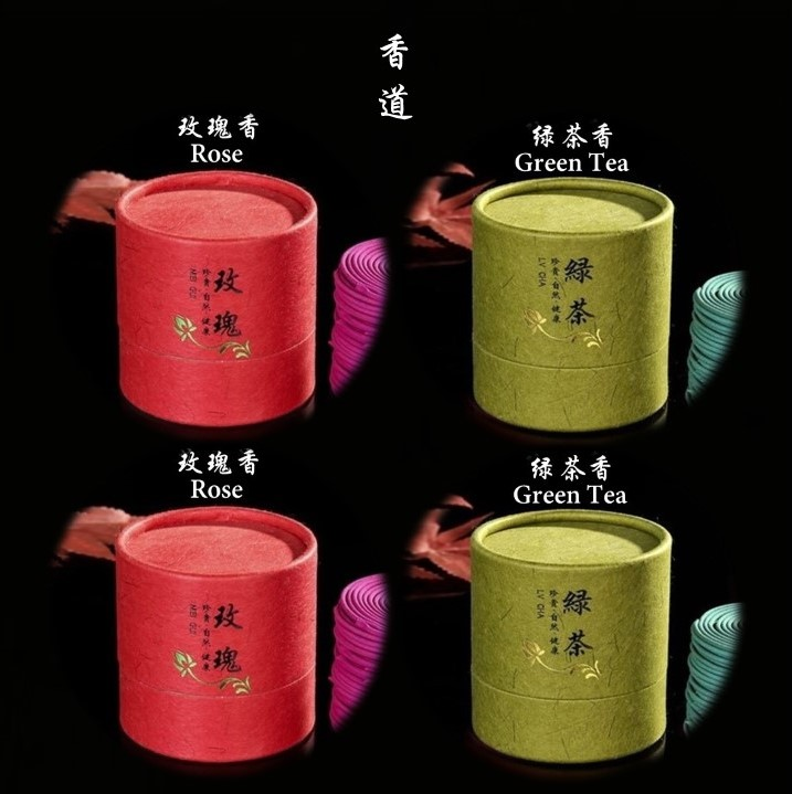 4 same / mixed cases of 48pcs (Lavender 薰衣草 / Rose 玫瑰 / Jasmine 茉莉 / Osmanthus 桂花 / Green Tea 绿茶) Pure Sandalwood Incense Coils about 4 hours long