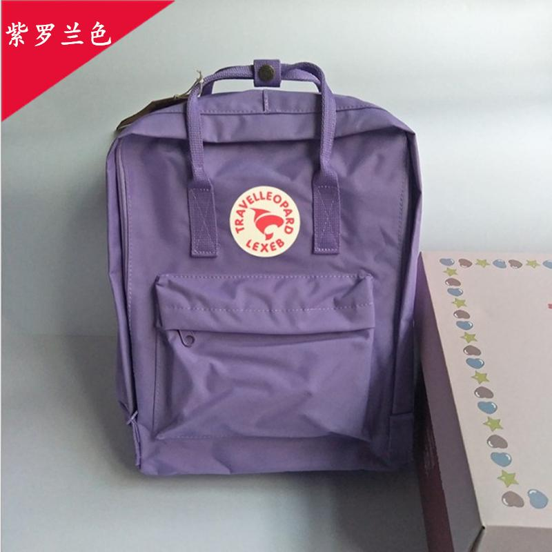 Forest Small House SHININGSTAR Celebrity Style West Fjallraven Backpack INS Ultra-Fire of Backpack Female High Junior High School Schoolbag Male