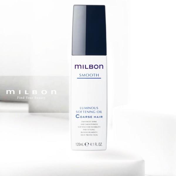 Buy Milbon Smooth Luminous Softening Oil 120ml Singapore