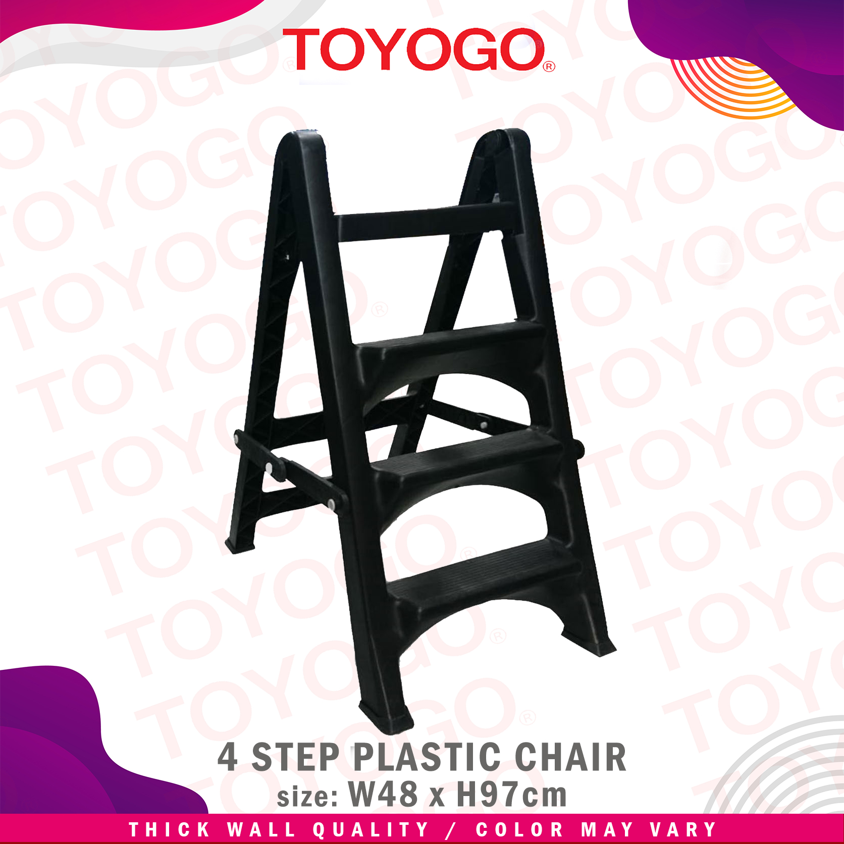 Toyogo Plastic Ladder (4 Step) (7743)