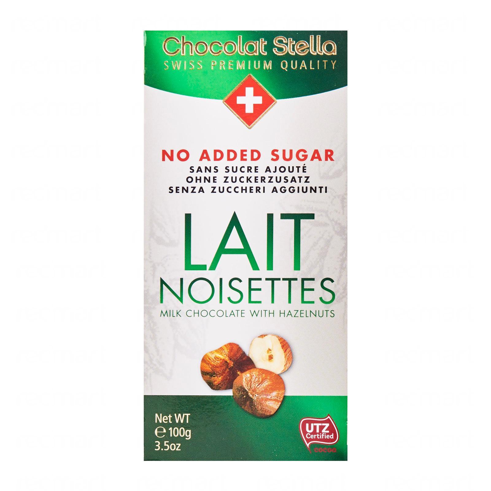Stella No Added Sugar Milk Chocolate With Hazelnuts