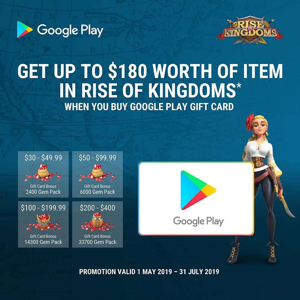 Google Play Gift Code Sgd 30 By Google Play Gift Code