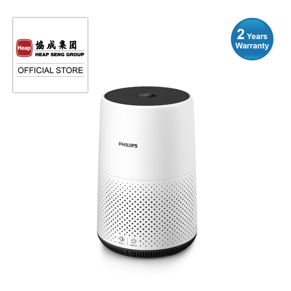 Philips Series 800 Air Purifier - AC0820/30 Singapore