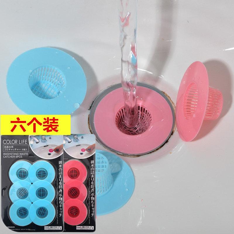 L [Uncle Dake Words】 Pool Floor Drain Filter Sewer Hair Filter Anti-Blocking 6 A 8829