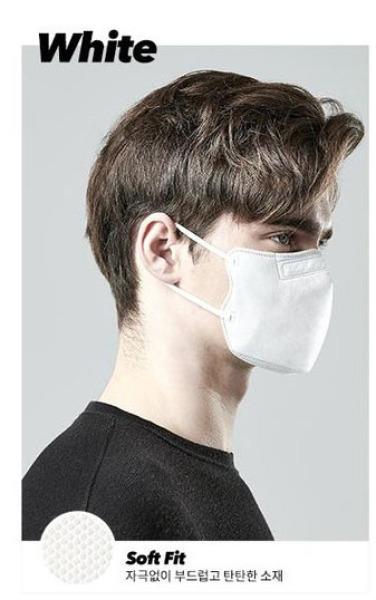 Buy 👍Ready to Stock $2.3[Korea SOOMLAB]/🔥FDA Nano Mask/🔥100% Authentic/🔥WHITE🔥Reusable/10PCS Singapore