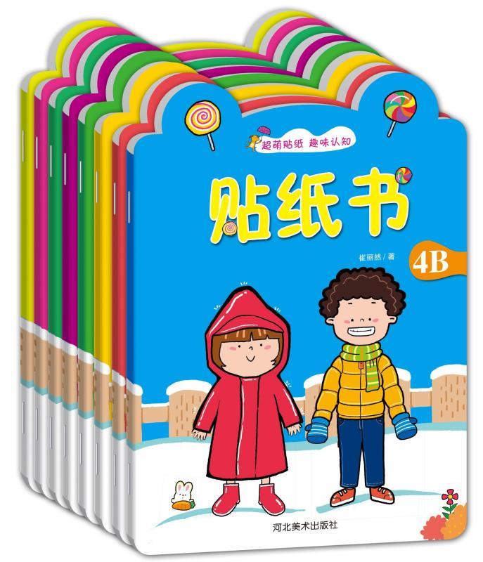 [8 Books] 0-3 Years Old Baby Stickers Books Kids Educational Activity Book Train Brain Birthday Gift