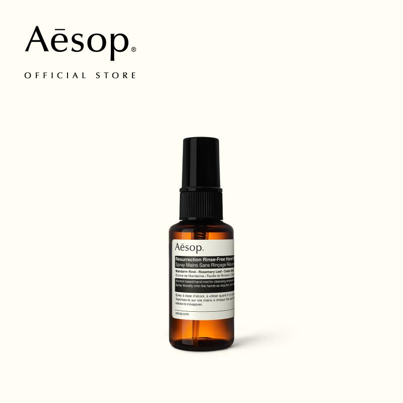 Buy Aesop Resurrection Rinse-Free Hand Mist 50mL Singapore