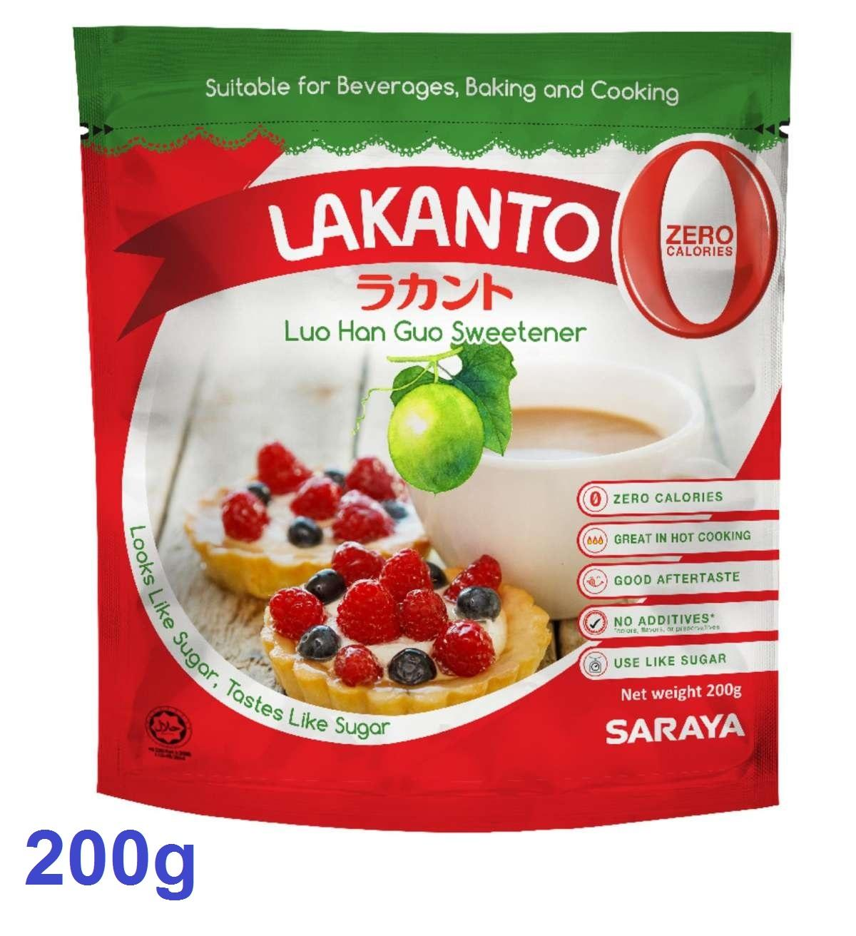 Lakanto 200g Monk Fruit Erythritol Sweetener Keto Diet 0% Sugar Low Carb Low Calories By Jenstore.