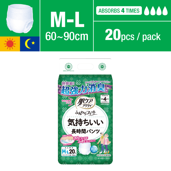 Buy ACTY Soft Fit Ultra Pants Adult Diaper-M-L-20 Singapore