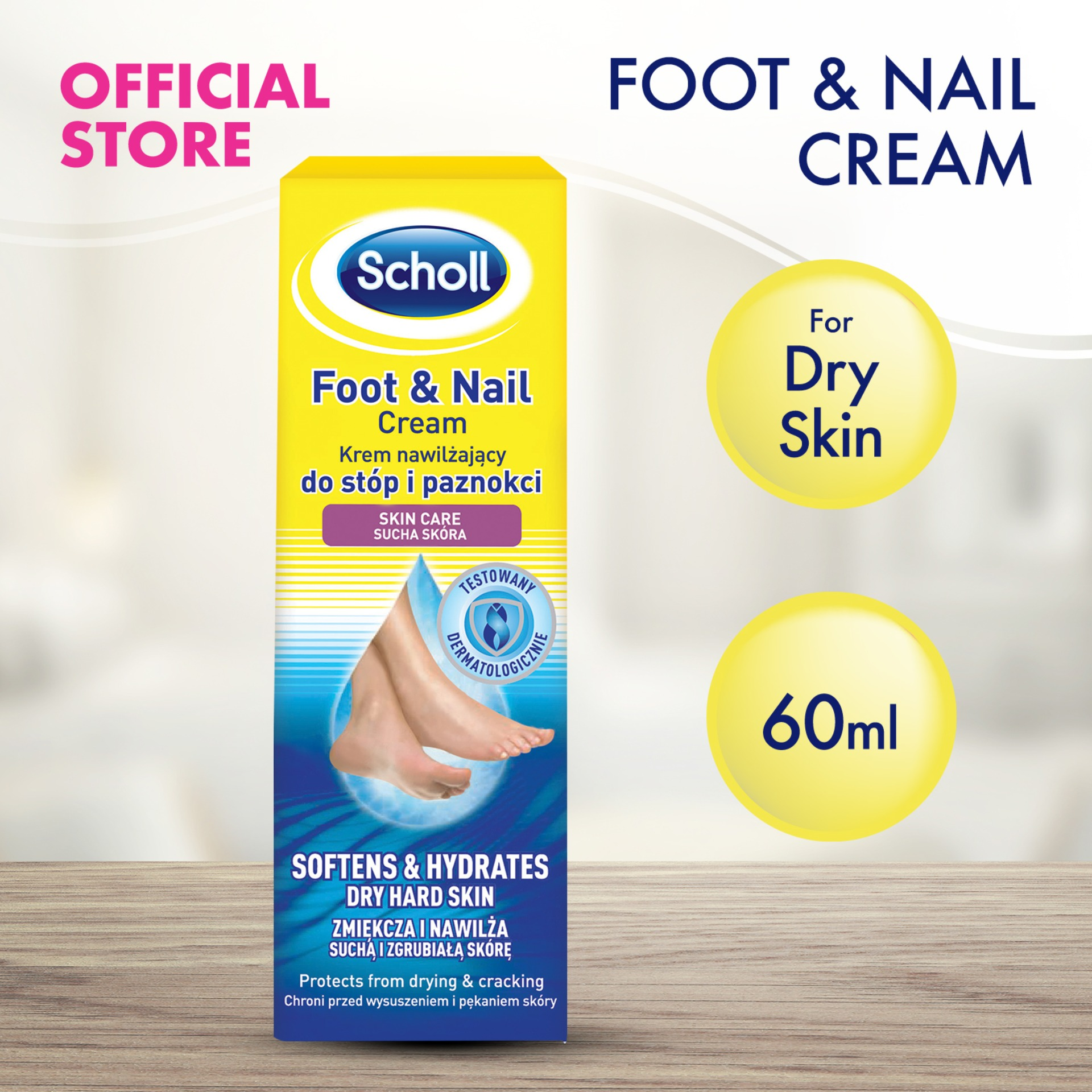 Scholl Foot And Nail Cream 60ml.
